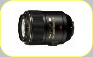 Riparazioni nikon milano fotocamere obiettivi materiale for Materiale fotografico milano
